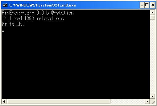 PSP用自作ソフト一覧 <随時更新中>   旧・徒然 …