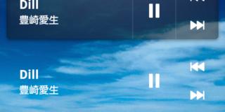 sc-02b-music-widget