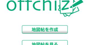 offchiz