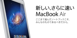 macbookair2011