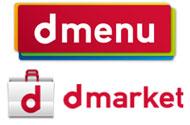dmenu_dmarket