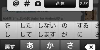 Screenshot_2012-04-19-12-38-34