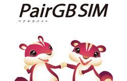 release_pair_logo_big