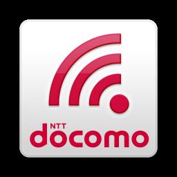 ドコモ公衆wi Fi永年無料キャンペーンが9月より開始 ガジェットショット