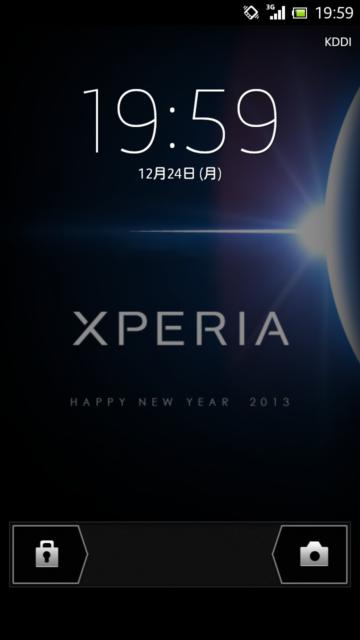 Screenshot_2012-12-24-19-59-08
