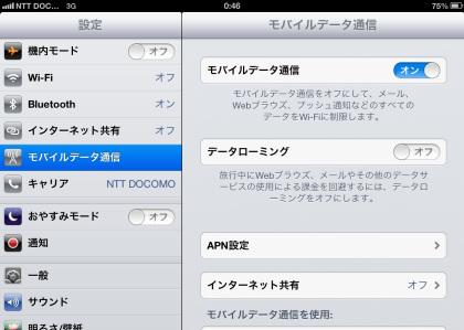 iPad-mini-Xi
