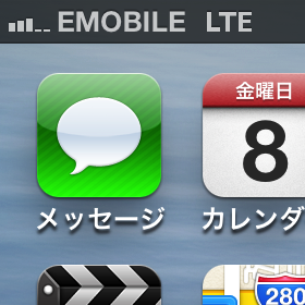 emobile_lte