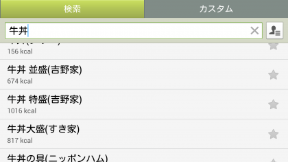 Screenshot_2013-05-08-13-01-50