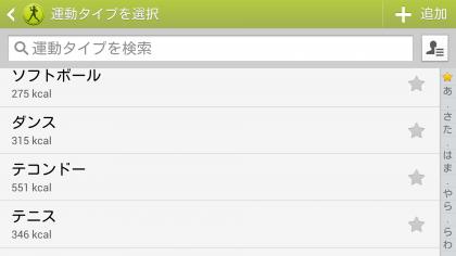 Screenshot_2013-05-08-13-04-33