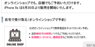 スクリーンショット 2013-09-13 7.07.03