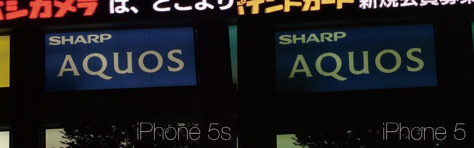 iphone-5s-5-1
