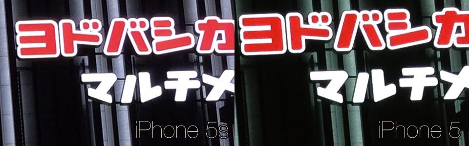 iphone-5s-5-3
