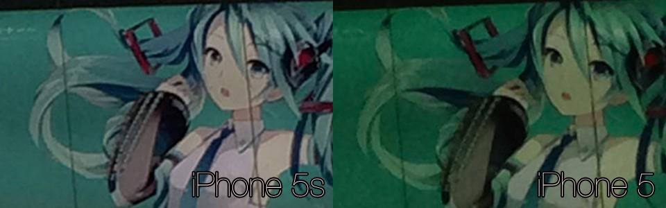 iphone-5s-5-4