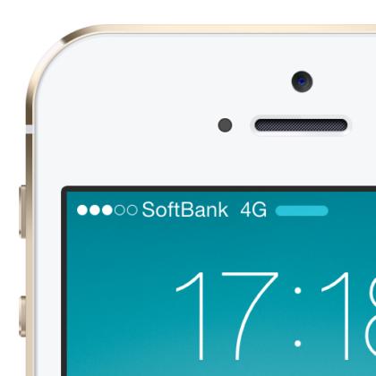 softbank-4g