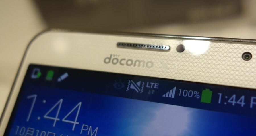 docomo-xi-android