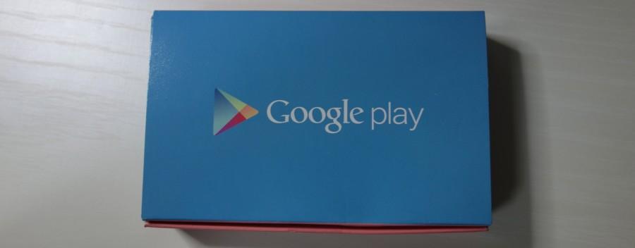 google-play-solar-battery1