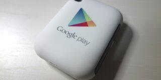 google-play-solar-battery3