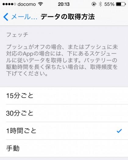 spmode-mail-6