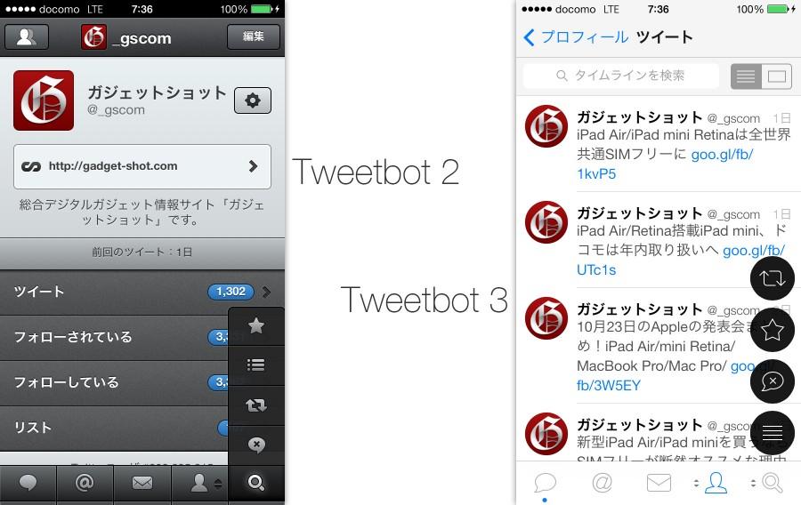 tweetbot3-1