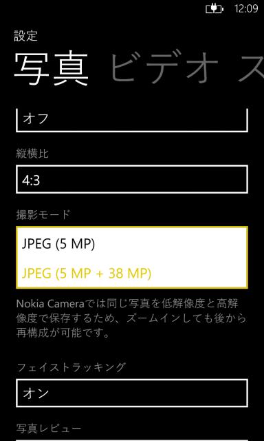 WP_20131111