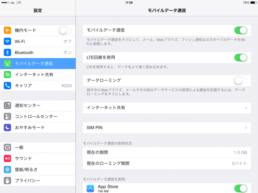 au-4g-lte-ipad-air