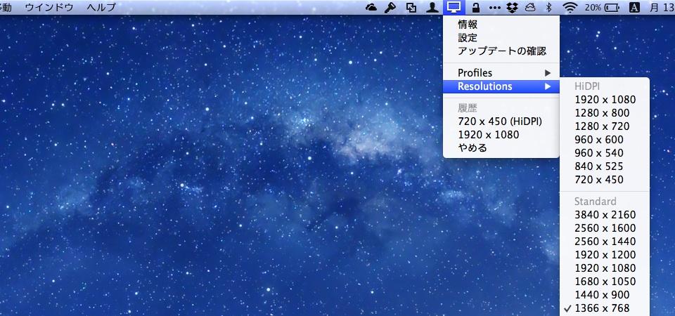 macbook-air-quickres