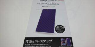 xperia-z-ultra-design-film-1