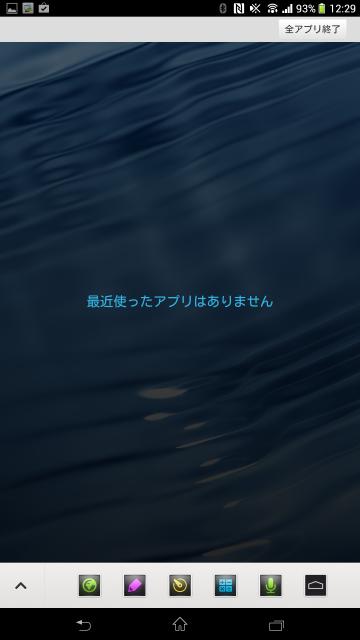 2014-02-17 12.29.24