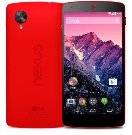 nexus5-red