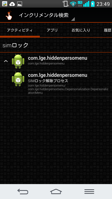 Screenshot_2014-03-09-23-49-36