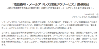 ss-2014-05-13-14.02