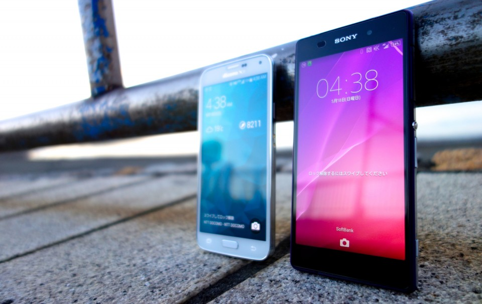 xperia-z2-vs-galaxy-s5-2