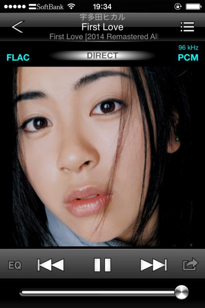 HF Player Screen Shot