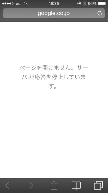 IMG_2177