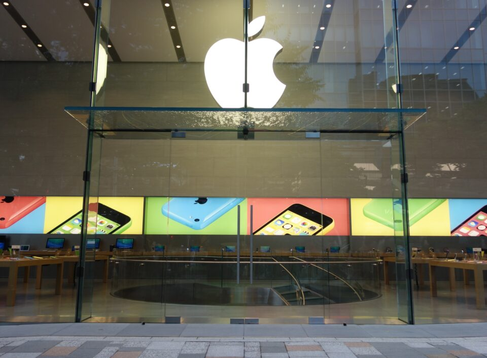 apple-store-omotesando-2