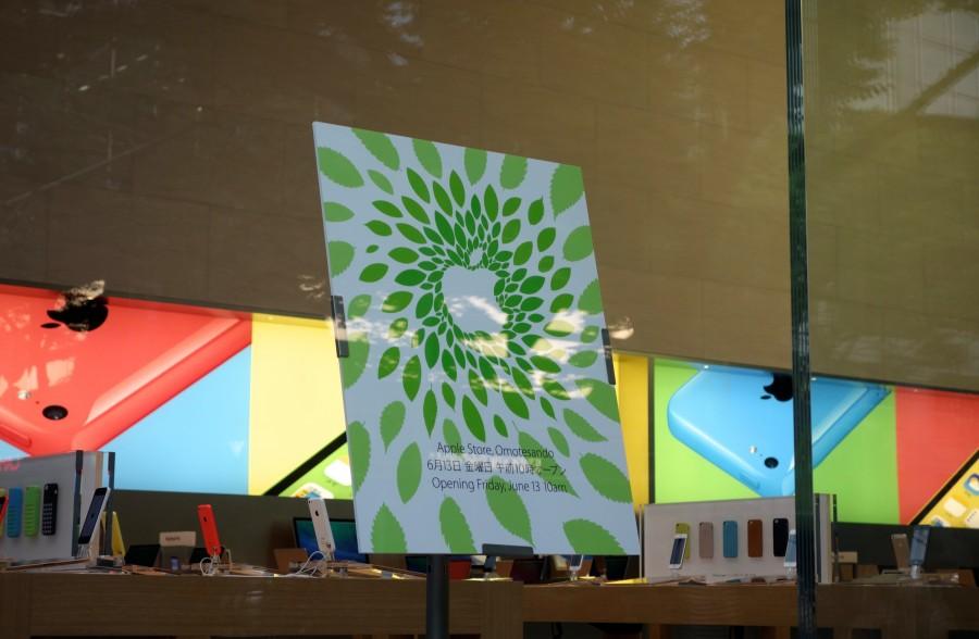apple-store-omotesando-3