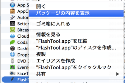 flashtool-package
