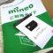 mineo-01