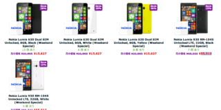 expansys-weekend-sale-lumia-630-930