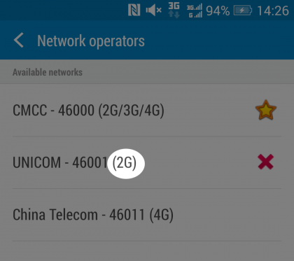 e8-network-search-2g