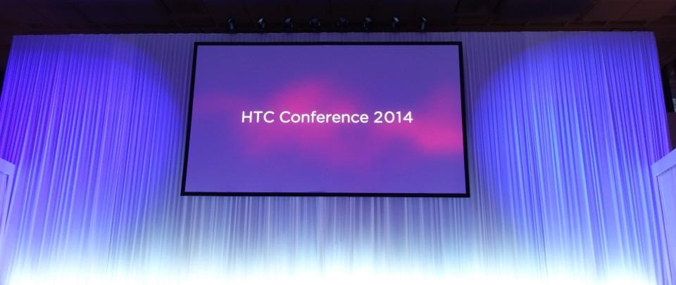 htc-conf-1