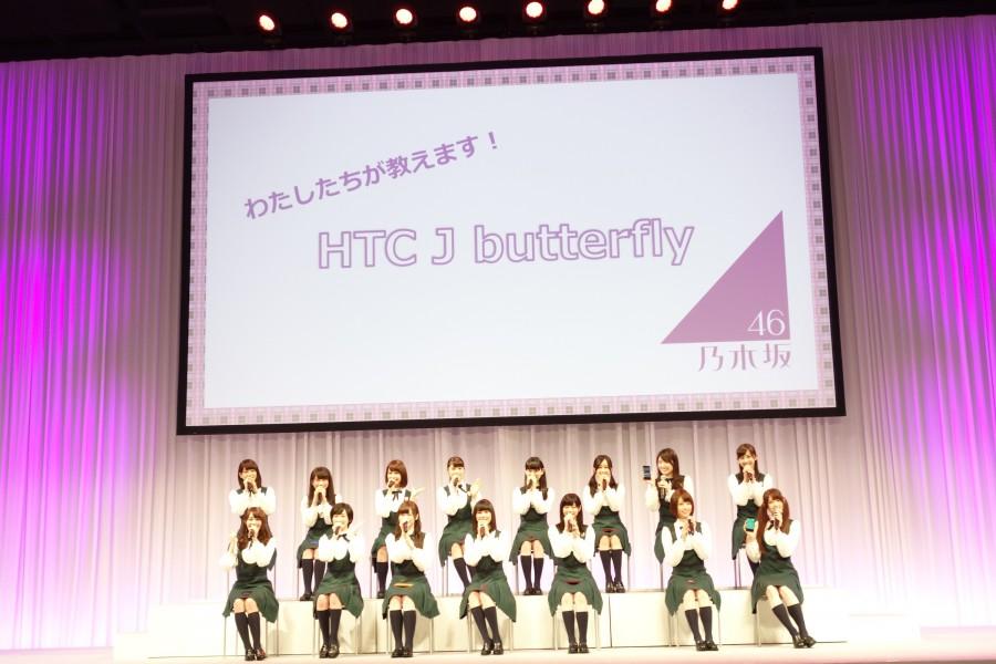 htc-conf-4