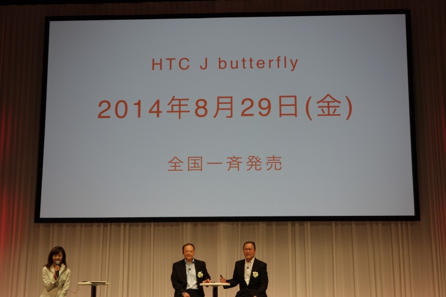 htc-conference-17