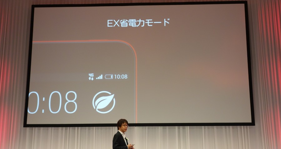 htc-conference-32