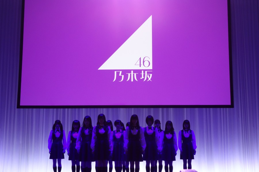 htc-conference-nogizaka46-01