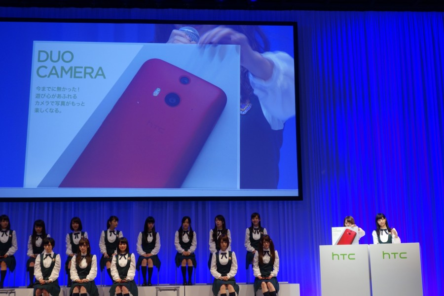 htc-conference-nogizaka46-06