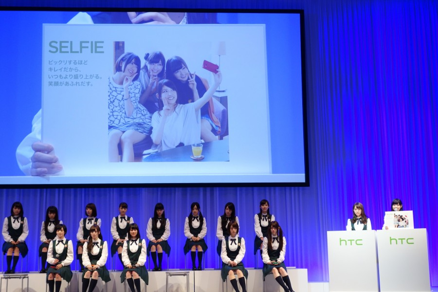 htc-conference-nogizaka46-08