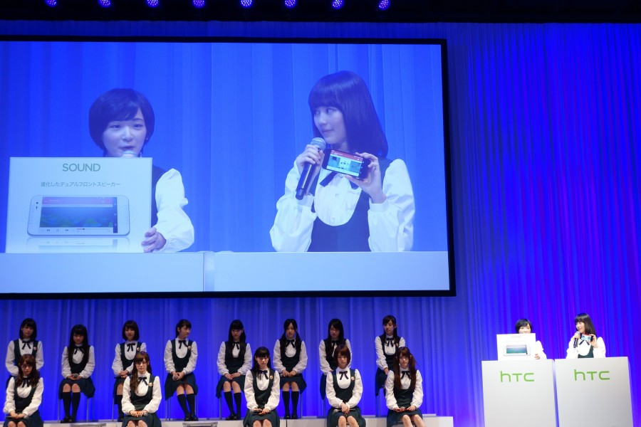 htc-conference-nogizaka46-11