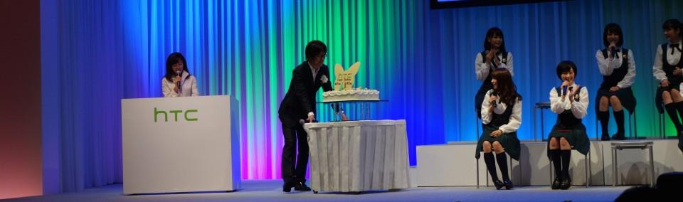 htc-conference-nogizaka46-15