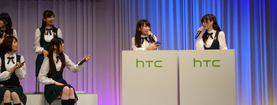 htc-conference-nogizaka46-16
